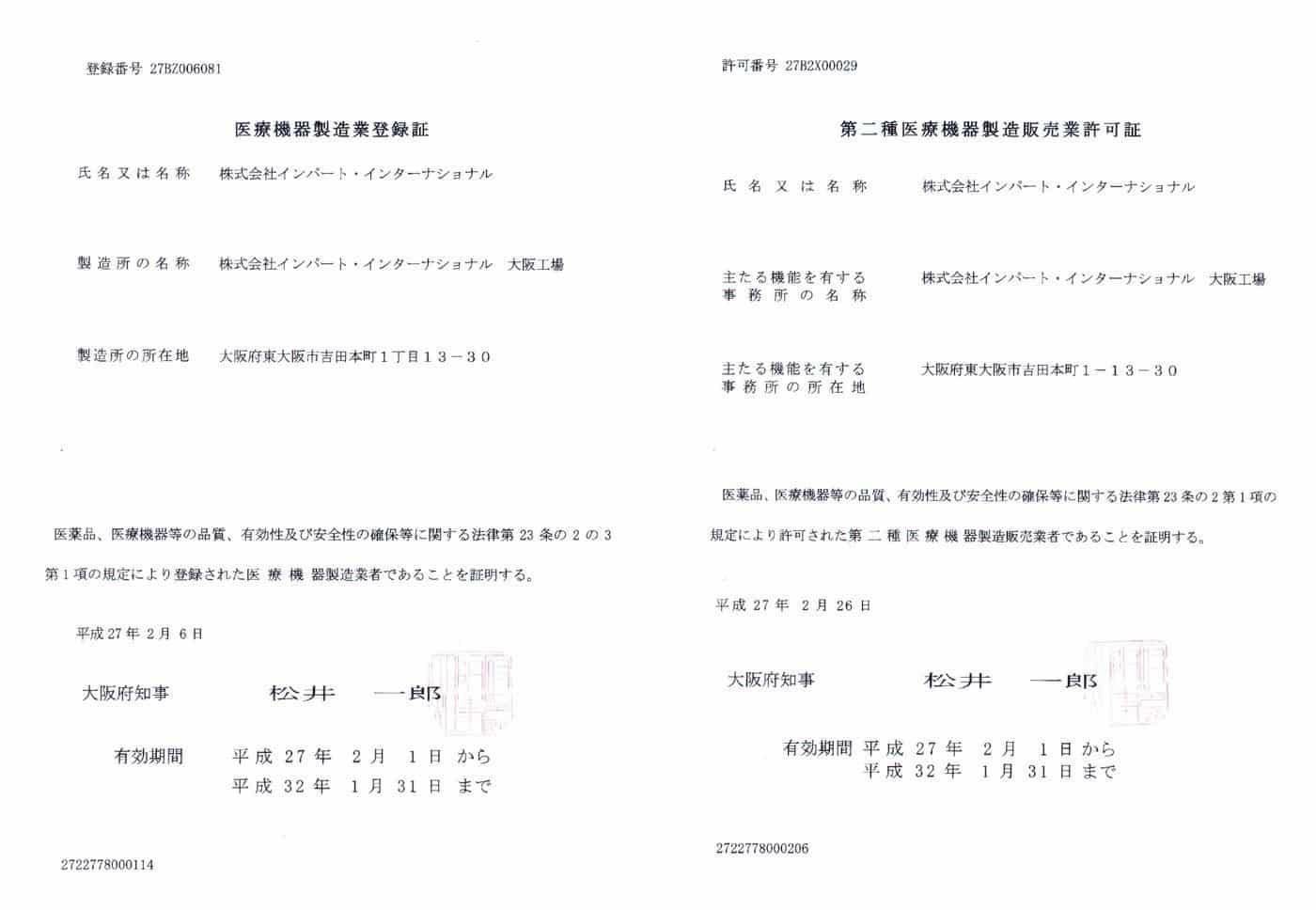Chứng nhận ngành sản xuất thiết bị Y tế tại nhà tại Nhật