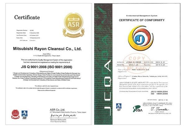 Chứng nhận ISO của máy lọc nước ion kiềm Mitsubishi Cleansui EU301