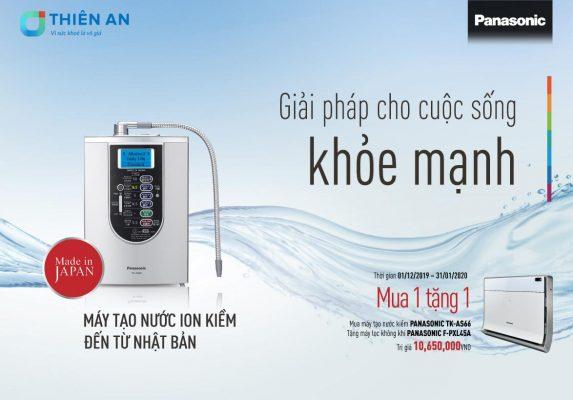 mua máy lọc nước panasonic TKAS-66 tặng máy lọc không khí