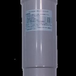 Lõi lọc máy lọc nước Trim ion Hyper