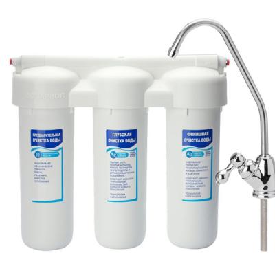 Máy lọc nước Aquaphor TRIO NORMA Softening
